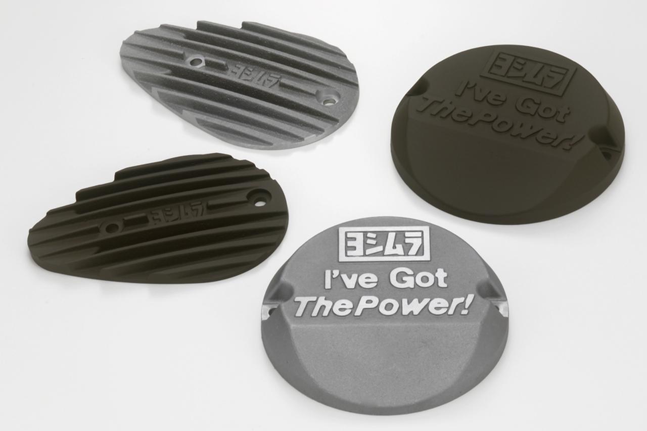 【ヨシムラ】往時のマグネシウム製を彷彿させるカワサキ「Z1」「Z2」用エンジン&オイルポンプカバー!#Heritage&Legends