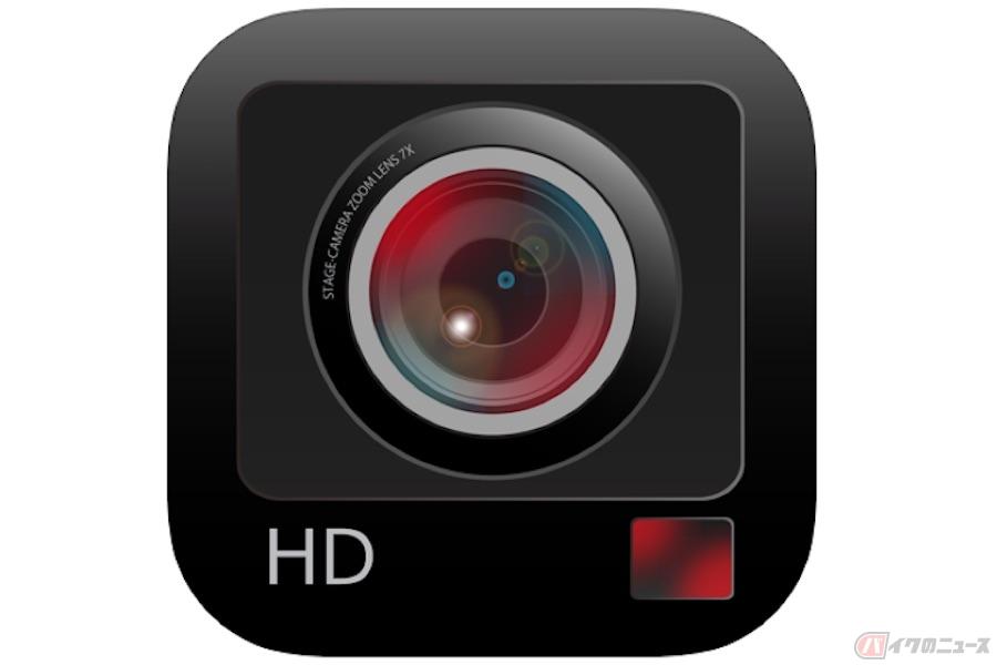 かっこよくバイクの写真をスマホで撮るならコレ!おすすめ無料・有料カメラアプリ6選