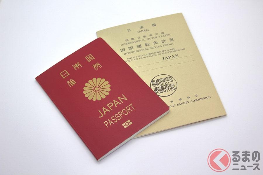 海外で車を運転するには「国際免許」が必要? 意外と知らない取得方法や注意点とは