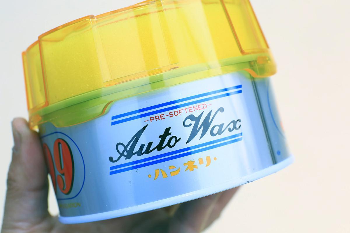 【オールド洗車マニア御用達のワックス!】ジャンル的に使われていたがじつは商品名の「ハンネリ」って何?