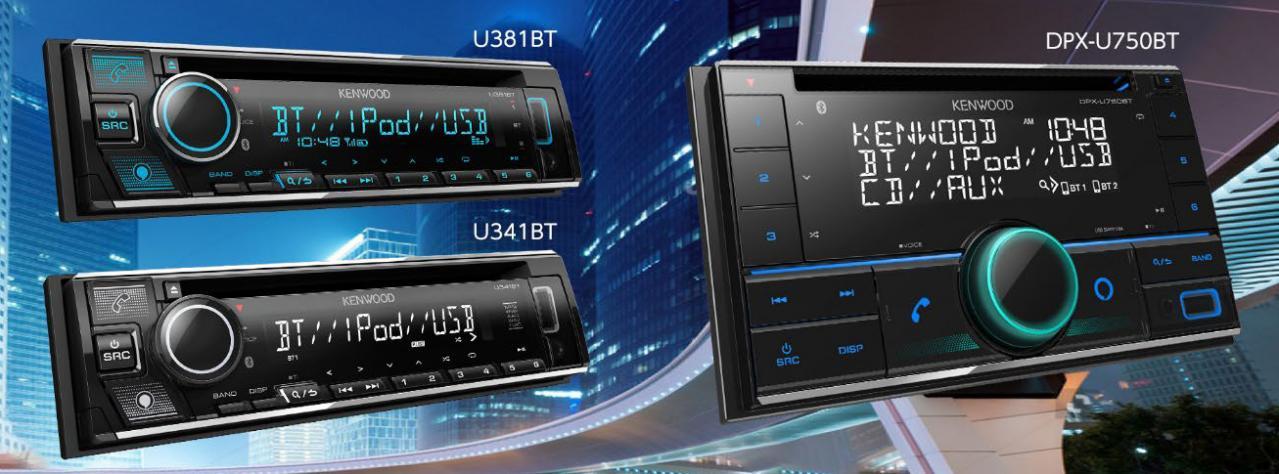 Bluetooth標準搭載&アレクサ対応、コスパ良好のカーオーディオ|ケンウッド U381BT/U341BT/DPX-U750BT