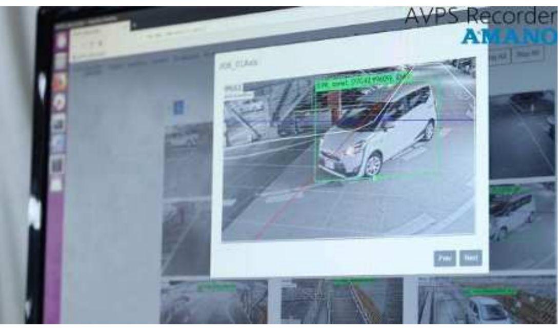 アマノ アイシン精機と自動バレー駐車の実証実験を実施へ