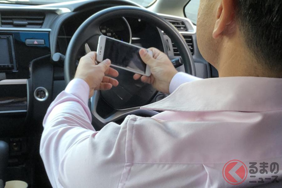 「ながら運転」の定義とは? 厳罰化されるも正しく理解している人は1割以下