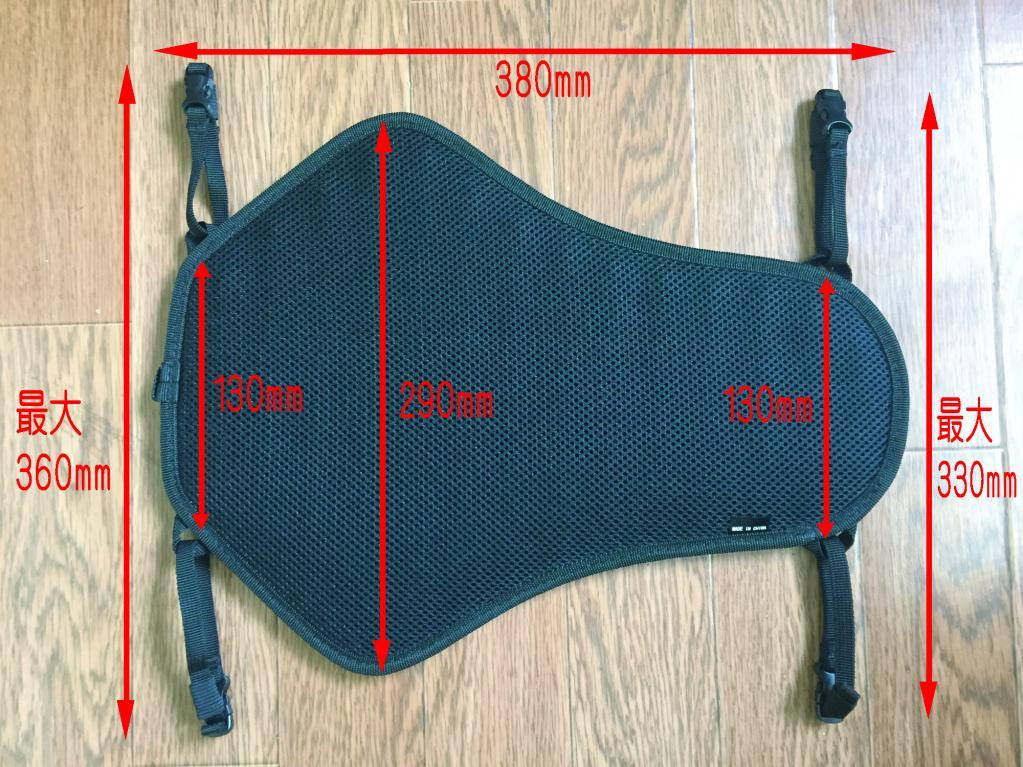 ライダー注目のを実際に装着&サイズを計測