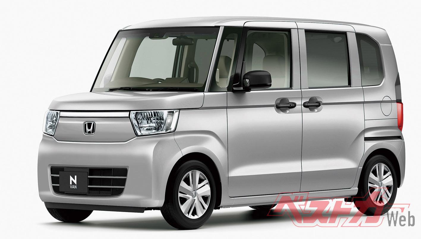 商用車界の革命児「ホンダN-VAN」今夏登場!! ほか新車情報最前線レポート