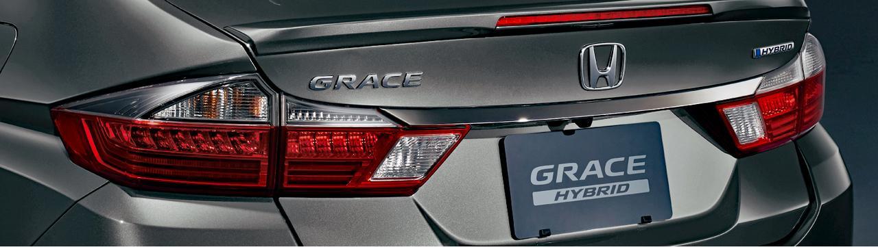 【ニュース】ホンダ、グレイスの特別仕様車「ブラックスタイル」を発売。若々しくスポーティなスタイルに
