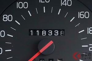 クルマの走行距離の限界は? 90万キロ超のクルマも実在!? 自動車の寿命っていったいいつ?