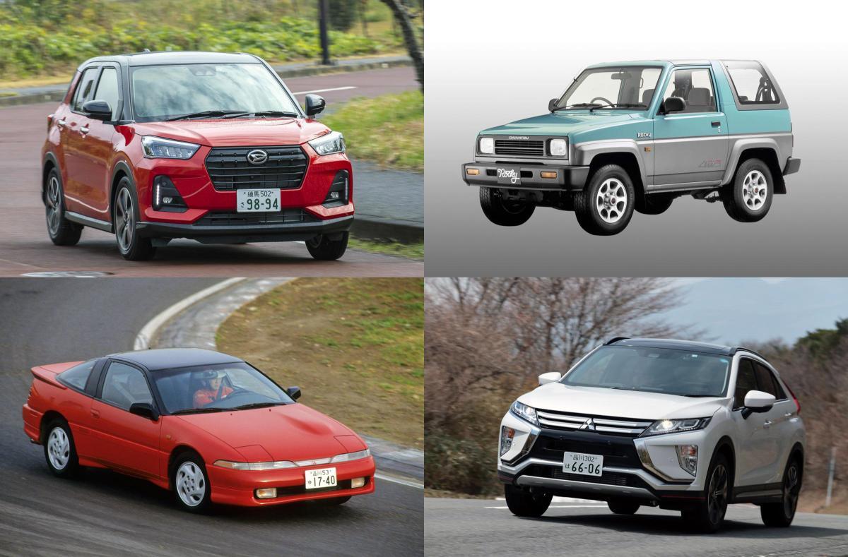 新車なのに「懐かしい!」と思ったら昭和世代! じつは「復活車名」な現行モデル3台