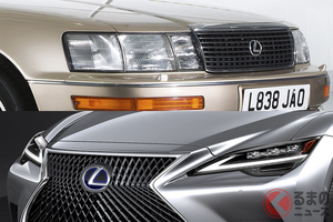 世界初公開されたレクサス新型「LS」 高級車の歴史を変えた初代セルシオと比べてみた