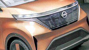 日産、ホンダ、ベンツ、VW…各社ついに勝負モデルを投入 2020年は小型EV元年になるか?