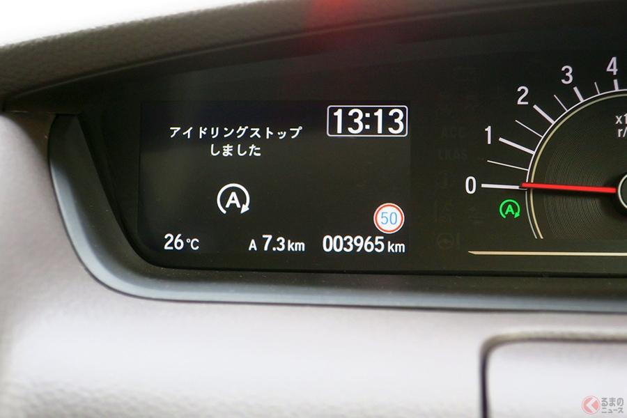 ホンダN-BOXターボは峠道だと燃費悪い? 実燃費テストで予想外の結果が!