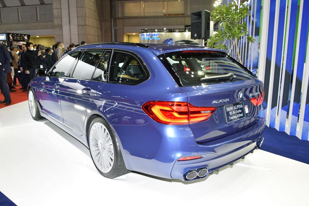 新型BMW M5を上まわる性能のアルピナB5の衝撃! 【東京モーターショー2017】