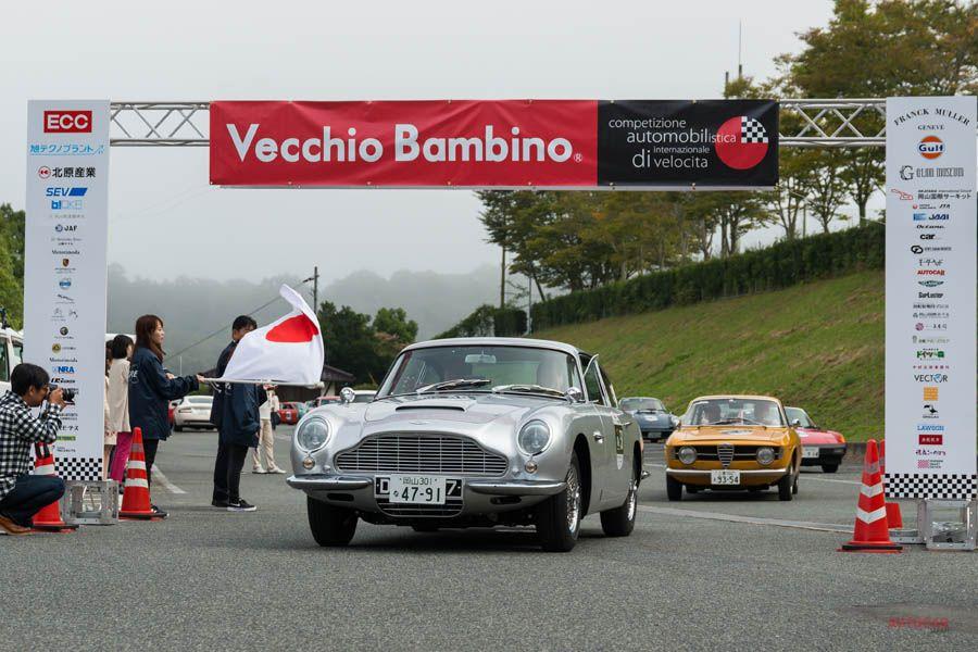 Vecchio Bambino 2017 Autunno 100枚超えの写真 全車紹介