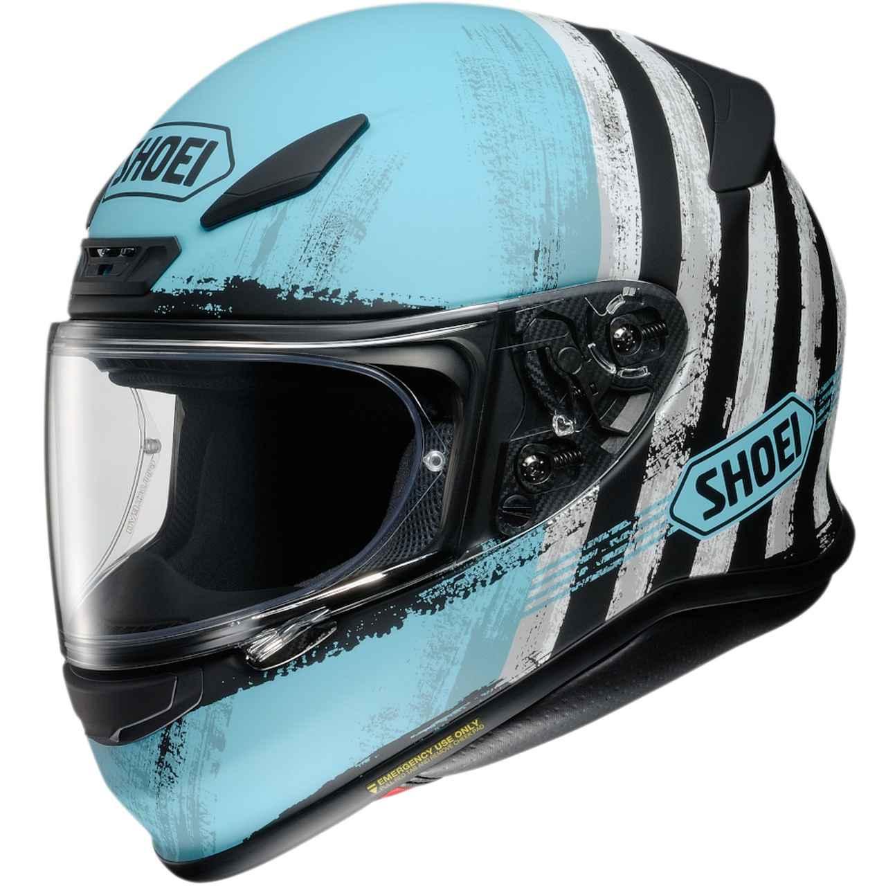 まるで手書きのような風合い! SHOEIのフルフェイスヘルメット「Z-7 SHOREBREAK」が受注限定モデルとして新登場