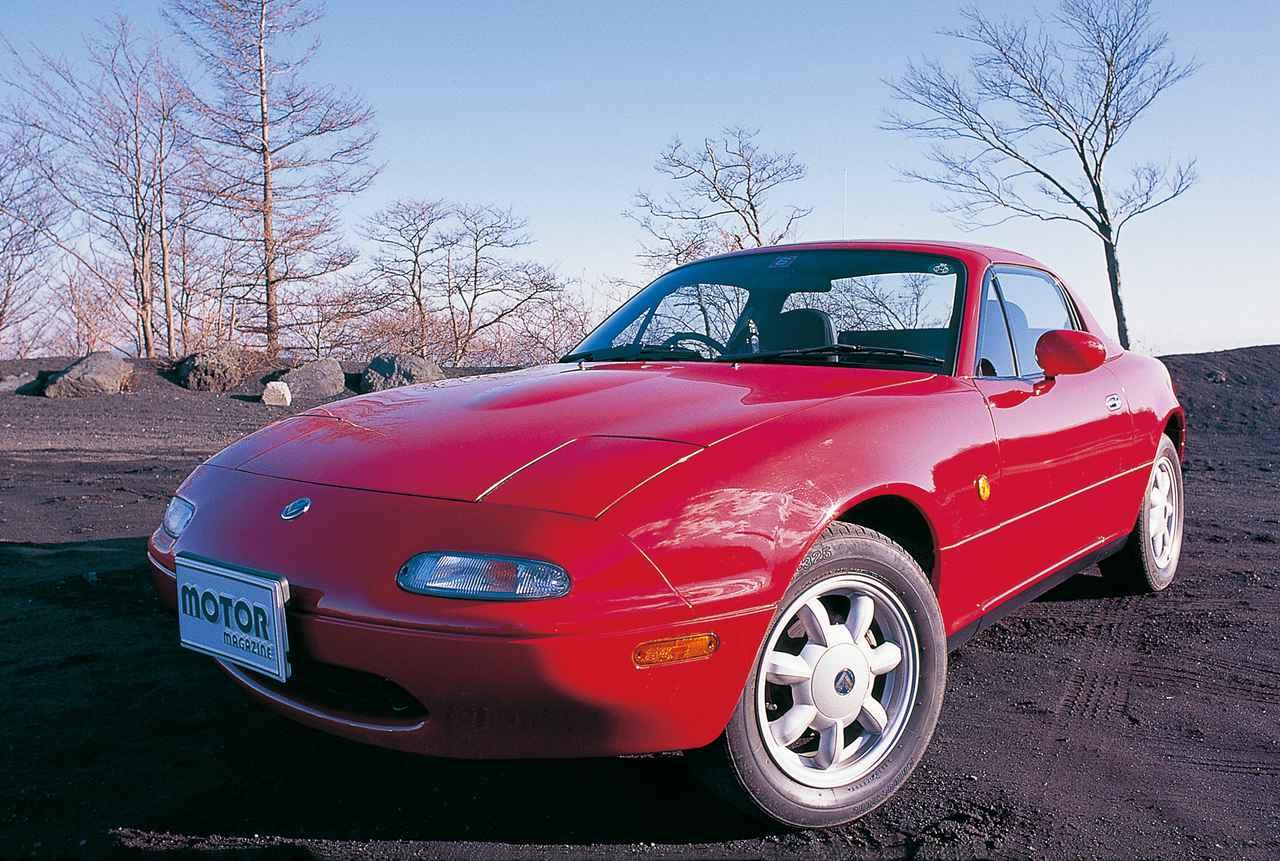 【ロードスター秘話(1)】初代モデル開発時、試作車をロサンゼルスの路上に放置して反響を見た!!