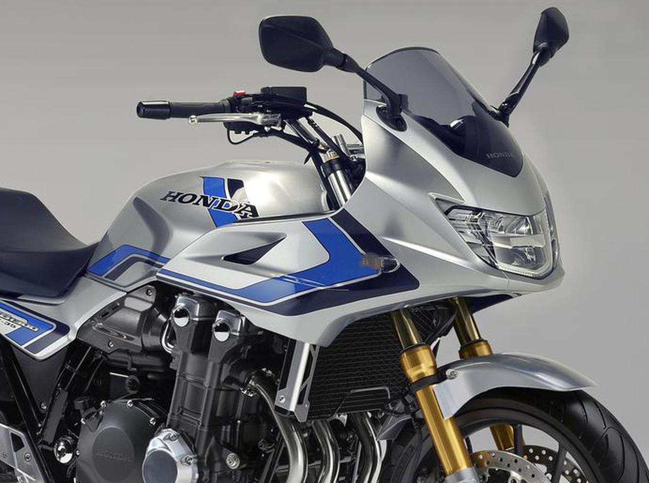 スペンサーカラーのスペシャルCB「FS35」にSPベースの特別仕様モデルが登場!