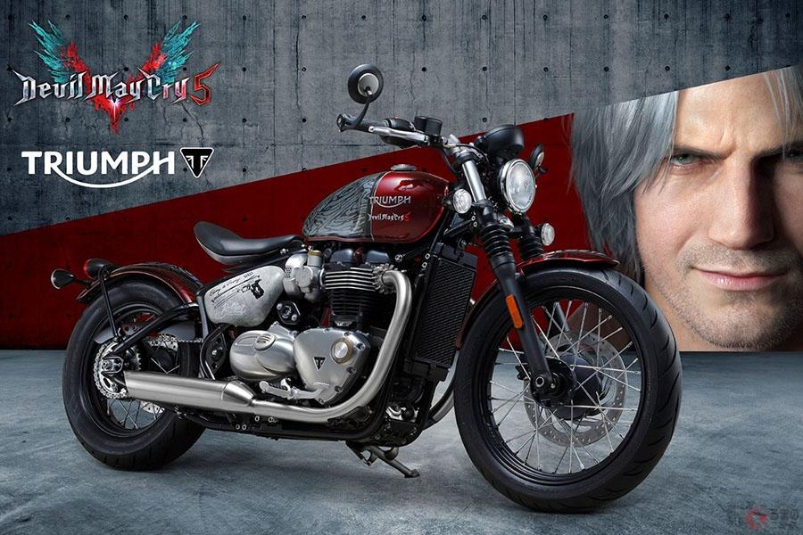 「トライアンフ」と「カプコン」がコラボモデルを発表 バイクとゲームのクロスオーバーで新たな層を開拓