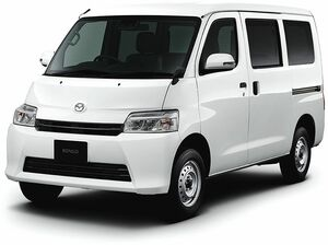 マツダ、商用車生産から撤退 「ボンゴ」OEM調達に ダイハツ「グランマックス」ベース