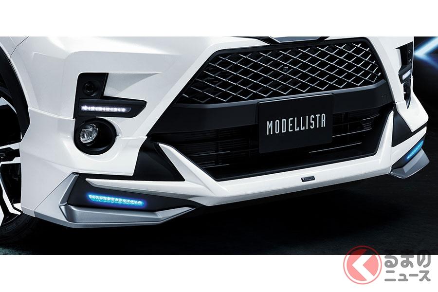 トヨタ新型「ライズ」をスタイリッシュにカスタム! モデリスタがエアロパーツ発売