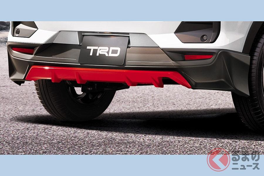 トヨタ新型「ライズ」がワイルドに変身! TRDがイカすエアロパーツを発売へ