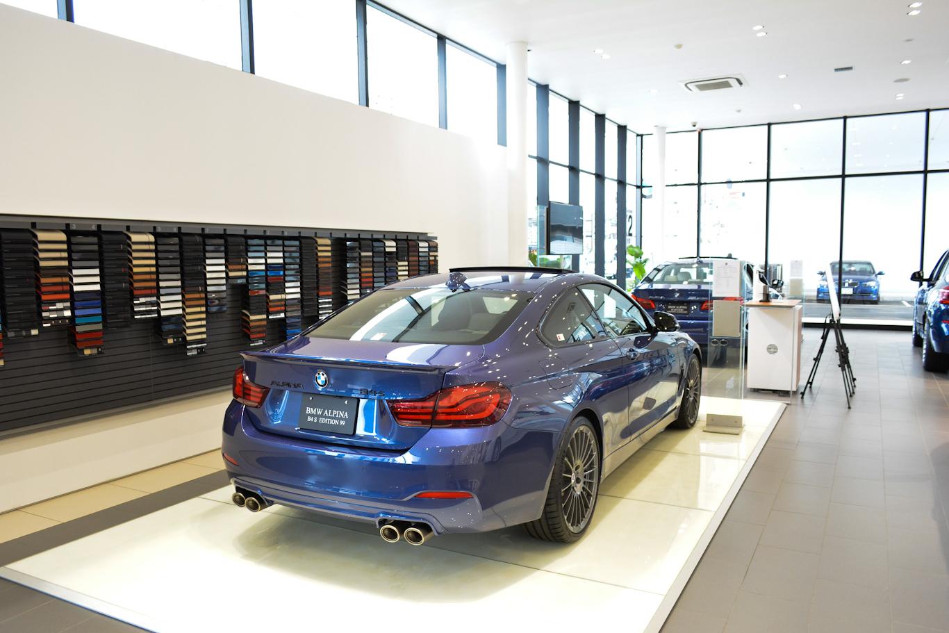 【BMWアルピナ】ボーフェンジーペンCEOが関西初の常設ショールームを来訪
