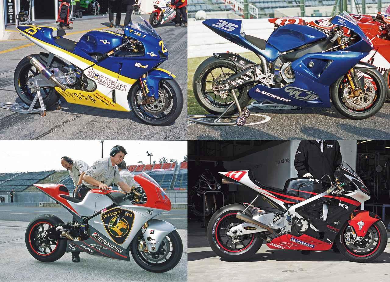 【MotoGP創成期(7)】WGPからMotoGPへ「4サイクル990cc時代の初代GPマシンたち」<モリワキ・WCM・Team Roberts 編>-2003~2006年-