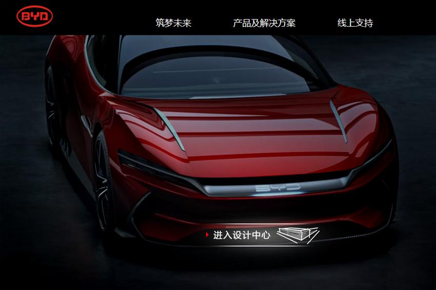 トヨタ 中国「BYD」と電気自動車を共同開発