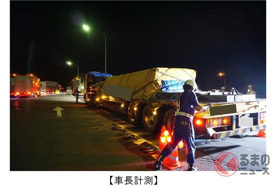 NEXCO東日本が深夜取締を実施! PAにおける全車両引込とはどんな方法?