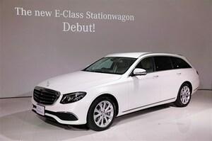 Eクラスステーションワゴン日本発売。半自動運転や高度な先進装備を搭載