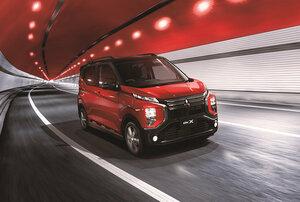 運転支援システムなどを標準化。「三菱ekクロス」に特別仕様車が設定!