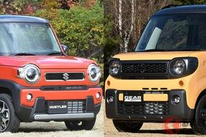 新型「ハスラー」と「スペーシアギア」は何が違う? スズキ軽SUVを徹底比較!