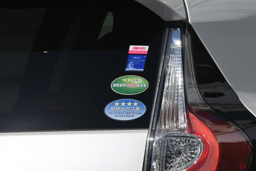 なぜ海外で大人気!? 日本では不評の車庫証明や燃費のステッカーがウケる理由