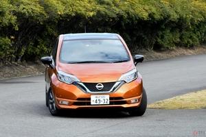 狭い日本は小回りが有利? 小さいほど良いとは限らない「最小回転半径」とはどんなもの?