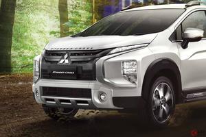 日本販売は? 三菱 新型「エクスパンダークロス」販売拡大へ ミニバン×SUVのコラボモデル