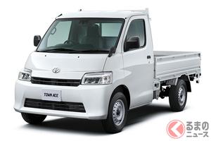 トヨタ新型「タウンエース」新エンジン搭載でパワフル&低燃費に! 安全性も向上