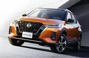 電動パワートレイン「e-POWER」を搭載した日産の新型SUV「キックス」が市場デビュー