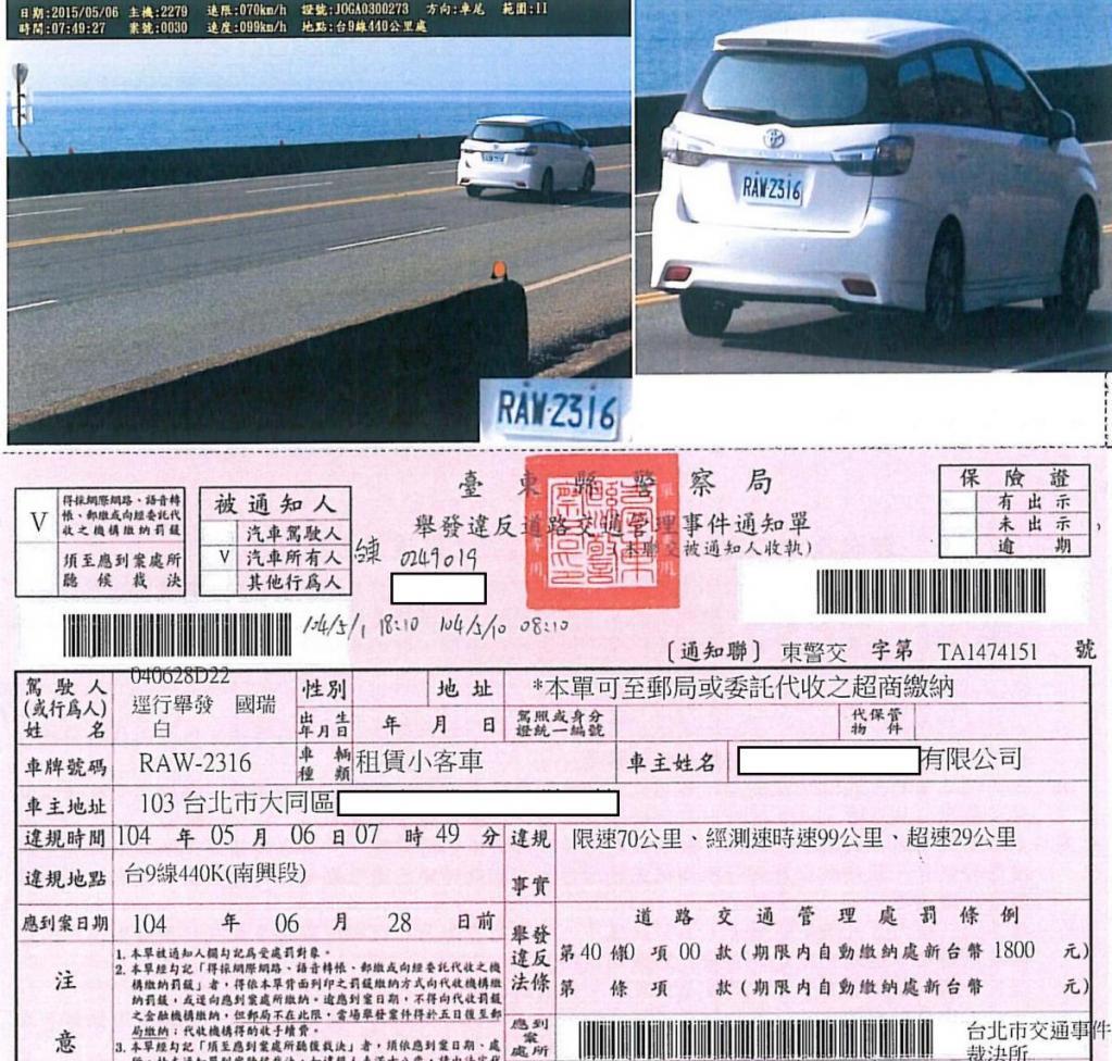台湾リピーターならレンタカーで快適移動したい