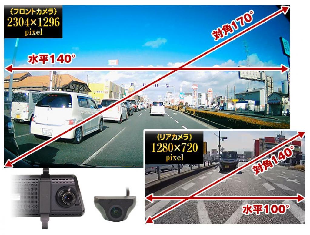 スマートなルームミラー型の前後同時録画対応ドライブレコーダー 【CAR MONO図鑑】