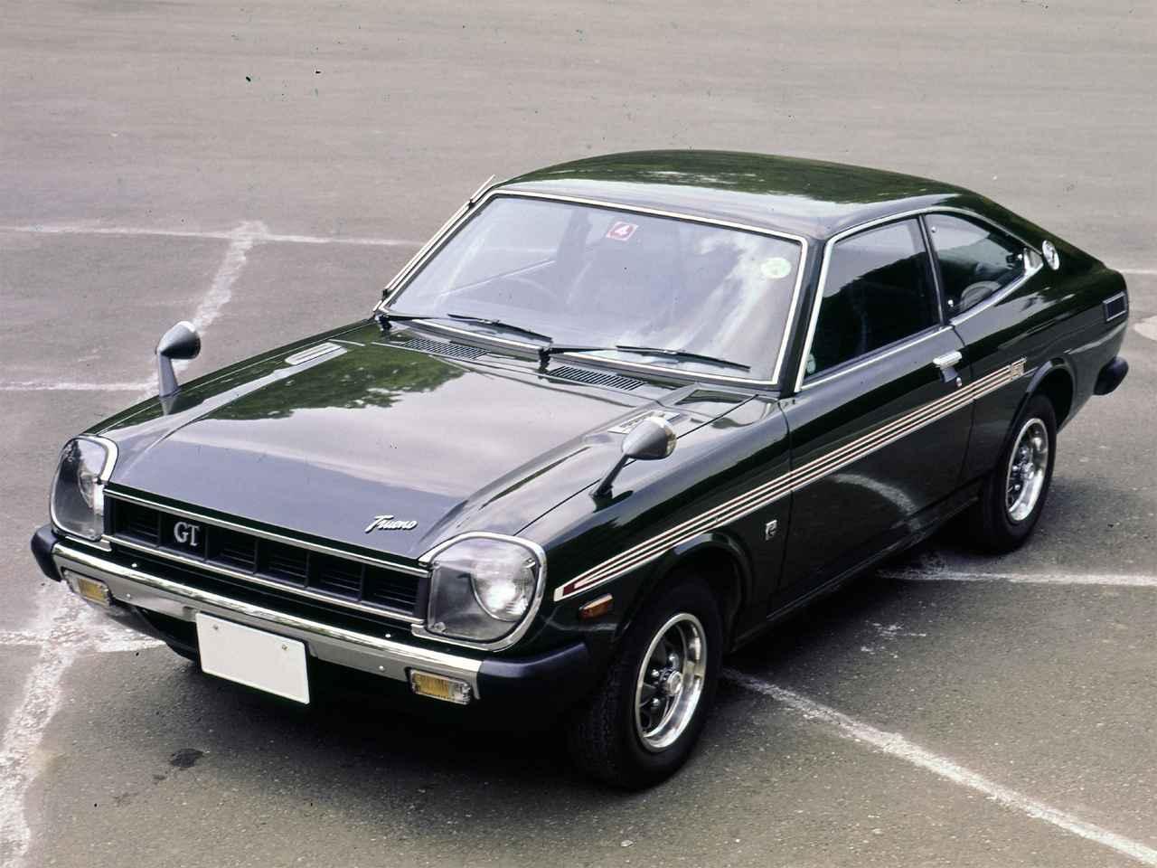 【昭和の名車 54】トヨタ スプリンタークーペ 1600トレノGT:昭和49年(1974年)