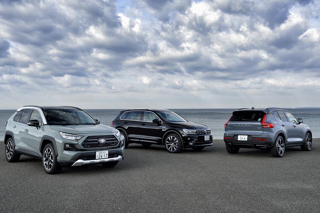 【比較試乗】「トヨタRAV4 vs ボルボXC40 vs フォルクスワーゲン・ティグアン」日本、スウェーデン、ドイツの売れ筋が集結! 王道SUVの真価
