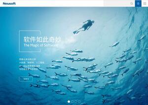 本田技研工業(中国):中国次世代コネクテッドサービス事業に向けた進化を加速し、新たな合弁会社Hynex Mobility Serviceを設立