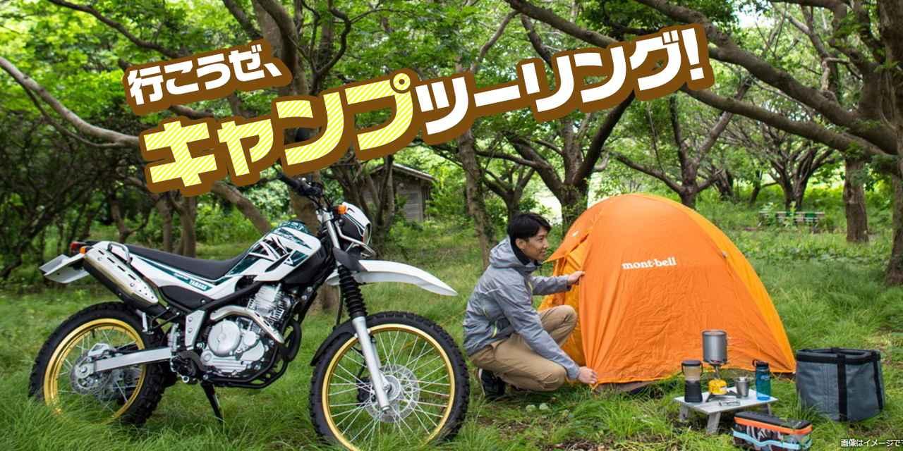 ヤマハ バイク レンタル ヤマハ バイクレンタル大阪箕面 - 店舗