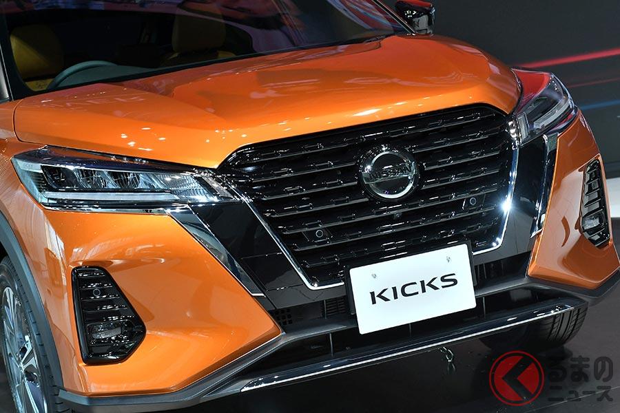 日産の新型SUV「キックス」登場! ガチンコライバル「トヨタ C-HR」とはどこが違う?