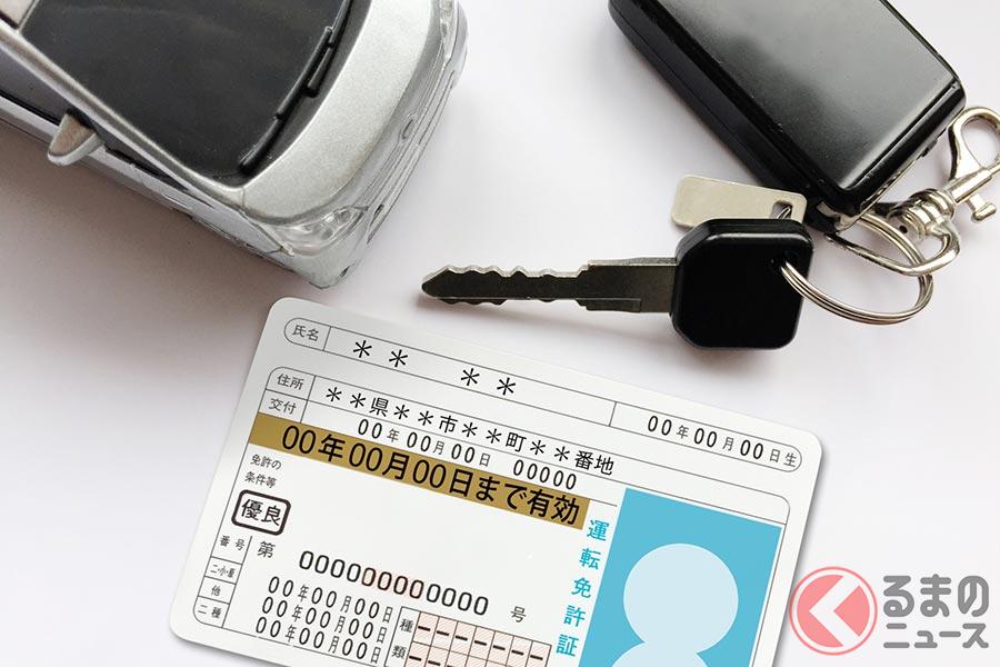 引っ越したら免許証や車も住所変更が必要!? 手続きしないと一体どうなる?