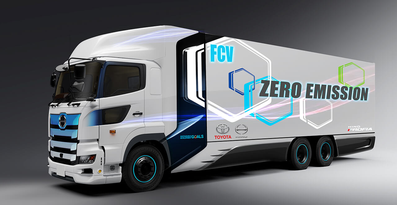 トヨタと日野が燃料電池大型トラックの共同開発を決定!