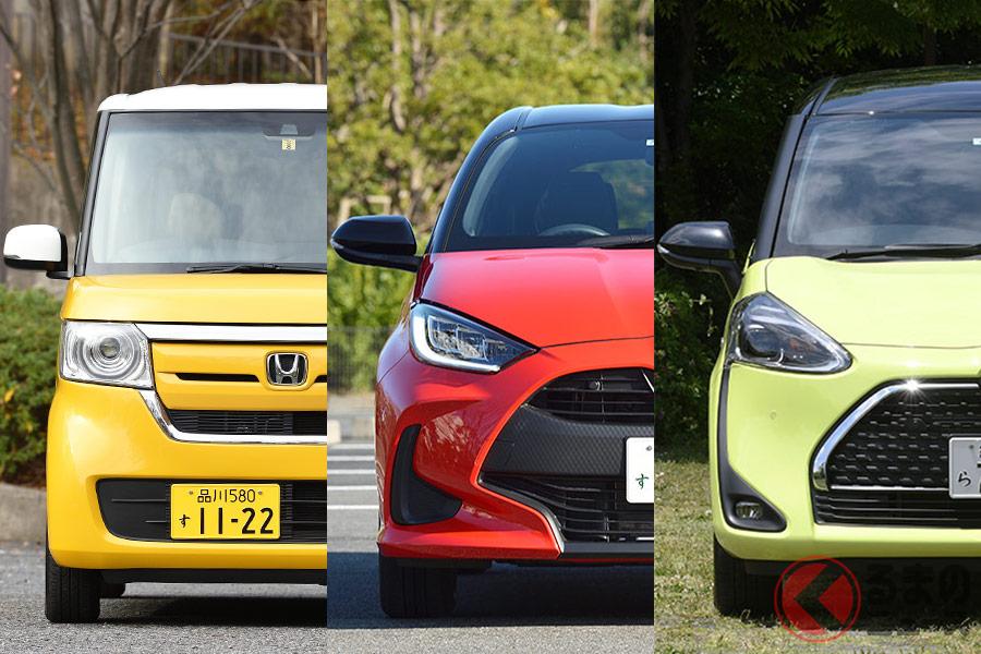 燃費が最も良いのは… 人気ジャンルの低燃費車3選