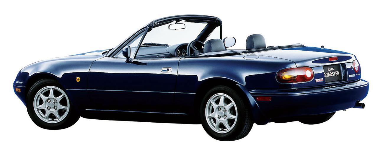【特別なロードスター NA編07】200万円を切るプライスで若者に大ウケした限定車「Gリミテッド」