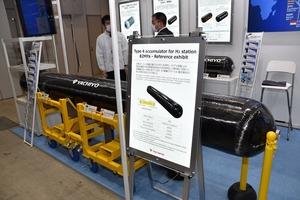 燃料電池車の低価格化に期待! 八千代工業が大量生産を可能とする水素タンクを参考出品