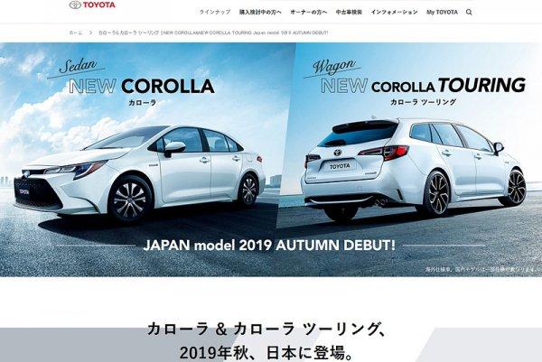 【新型ラッシュ復活 セレナ カローラ CX-30】今年夏秋の熱い注目新車全情報!!