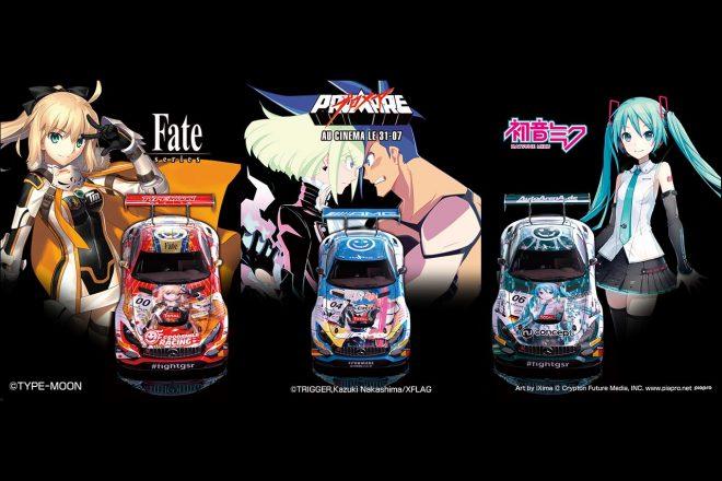 スパ24時間:『Fate』だけじゃない! グッドスマイル、ブラックファルコンと組み3台のジャパンデザインを採用